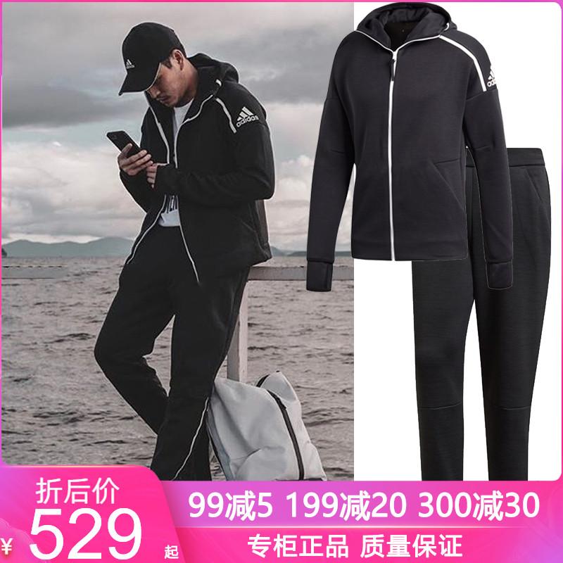 阿迪达斯运动服套装男ZNE3.0运动型格运动服连帽外套休闲跑步长裤