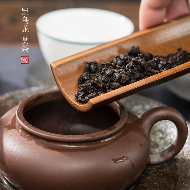 去除油腻冻顶炭焙火乌龙茶叶礼盒装 300g 台湾茶油切黑乌龙茶高山茶