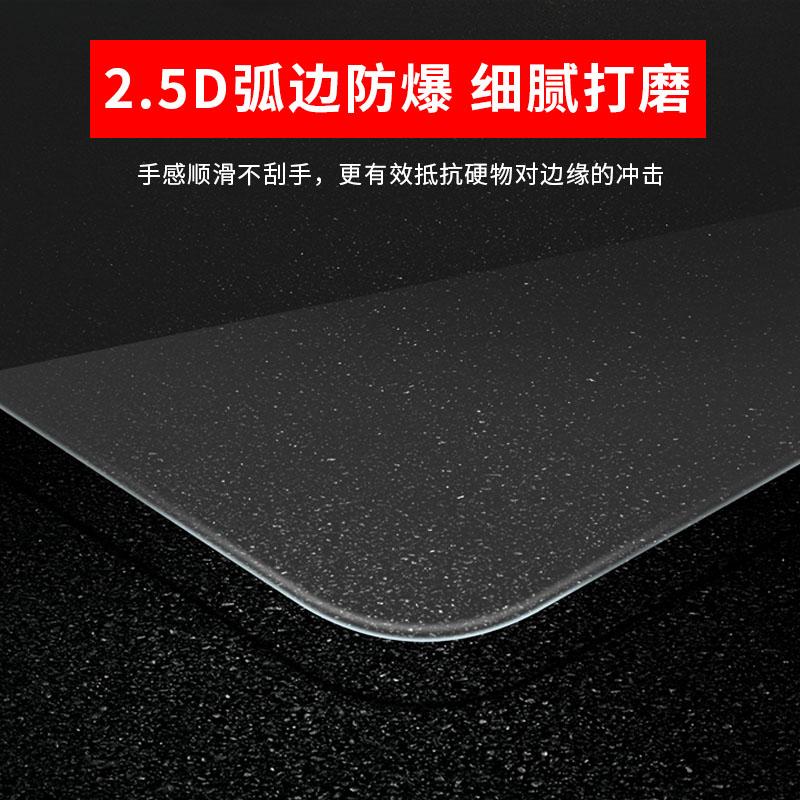 苹果ipad三星9.7寸10寸10.6寸12寸平板电脑钢化玻璃膜通用型贴膜