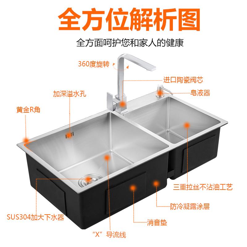 加厚手工水槽双槽厨房台下盆洗菜盆洗碗水池套餐 4MM 不锈钢 304 德国