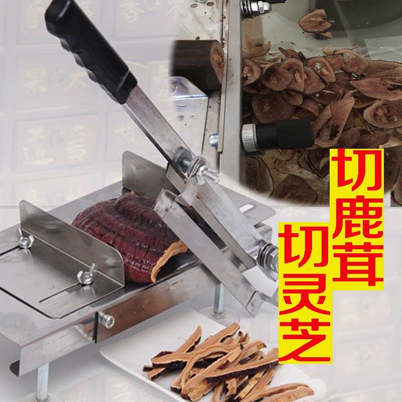 家用固元膏阿胶糕牛轧糖铡刀手动不锈钢中药材灵芝玛卡切片机热销