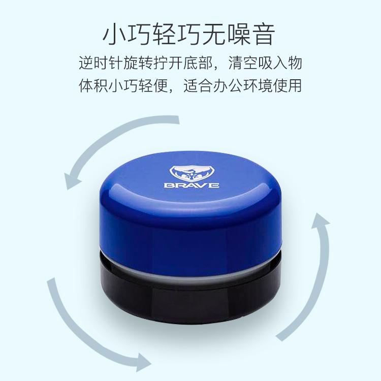 日本索尼克桌面吸尘器学生便携自动橡皮屑灰尘清洁桌面