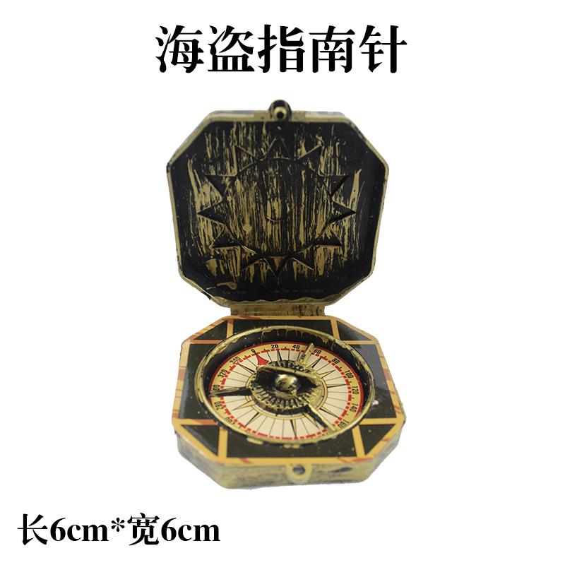 六一儿童节海盗藏宝箱藏宝图独眼眼罩望远镜指南针号角钩地图道具