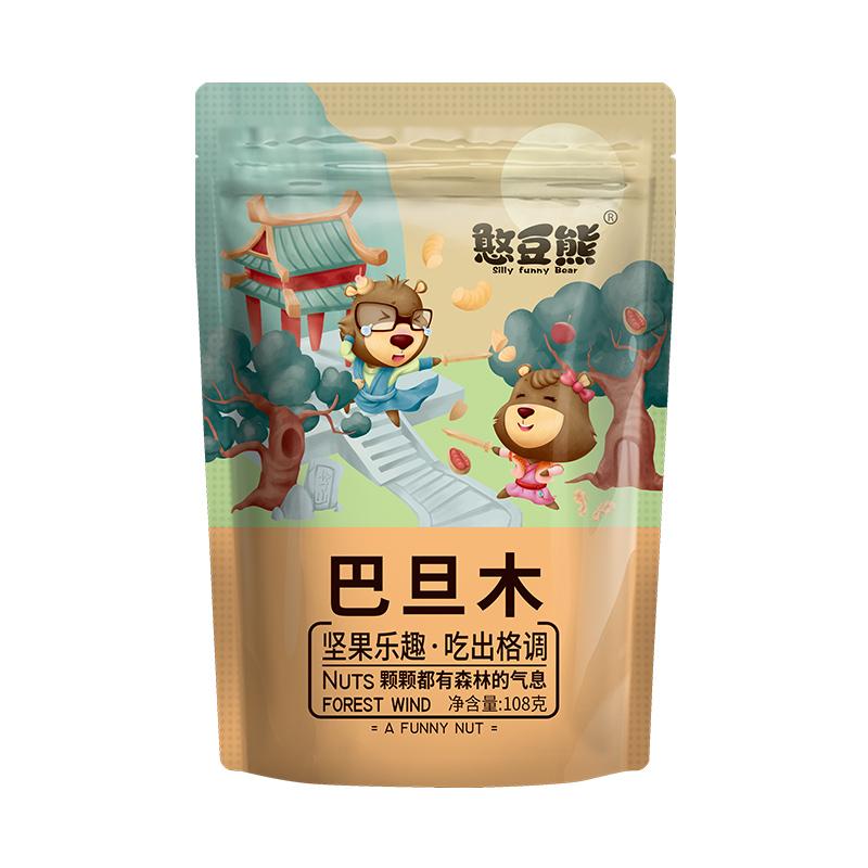 【憨豆熊 坚果大礼包750g】巴旦木夏威夷干货散装整箱批发非5斤