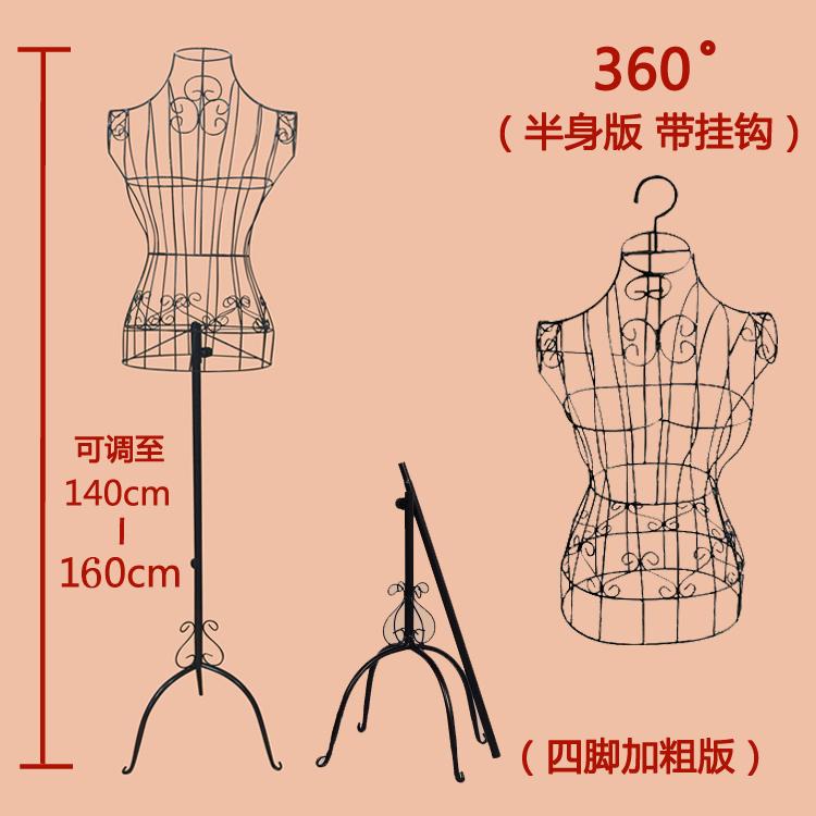 铁艺婚纱架子展示架模特衣架女半身挂衣服的架子落地式道具架全身