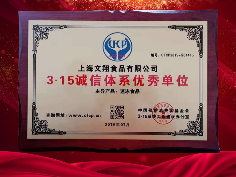 阿杜上海虾仁小馄饨108g16只营养早餐方便速食速冻食品点心