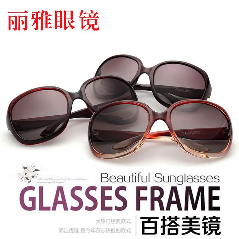 【天天特价】女士大框太阳镜时尚潮流渐变防紫外大脸眼镜修脸神器