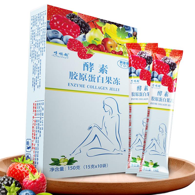 胶原蛋白酵素果冻水果孝素果冻果蔬饮正品非日本夜间酵素粉梅原液