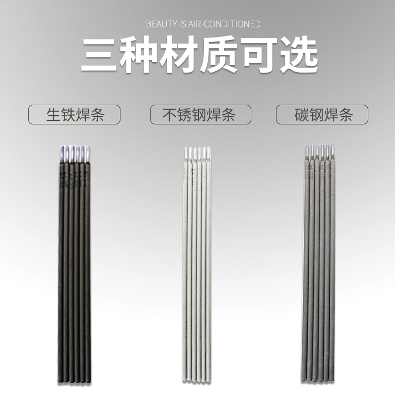 松勒包邮碳钢2.0 2.5 3.2 4.0金桥电焊条J422生铁大桥不锈钢焊条