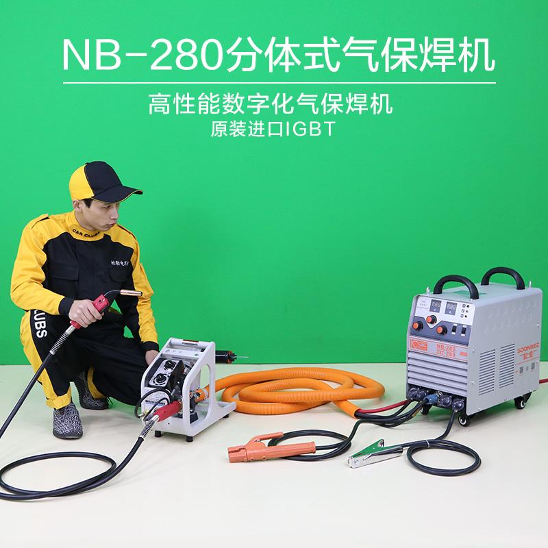 松勒二氧化碳气体保护焊机250 350一体分体二保焊机220V/380V两用