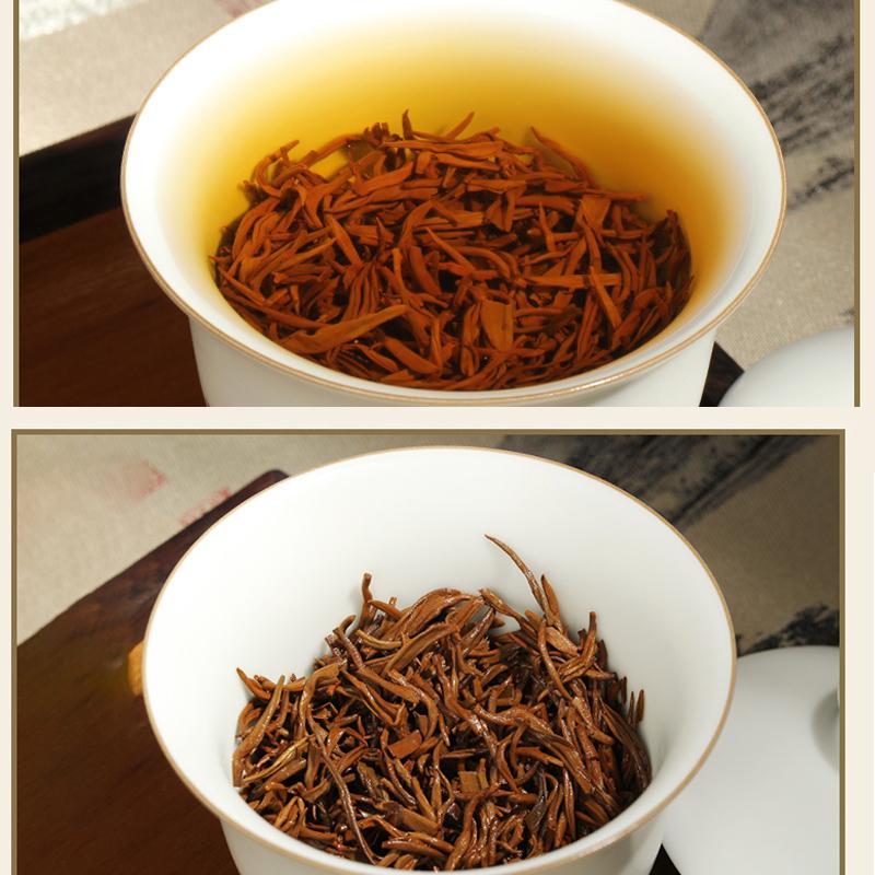 250g 特级正品浓香型散装礼盒装 1935 遵义红茶贵州茶叶新茶遵义红