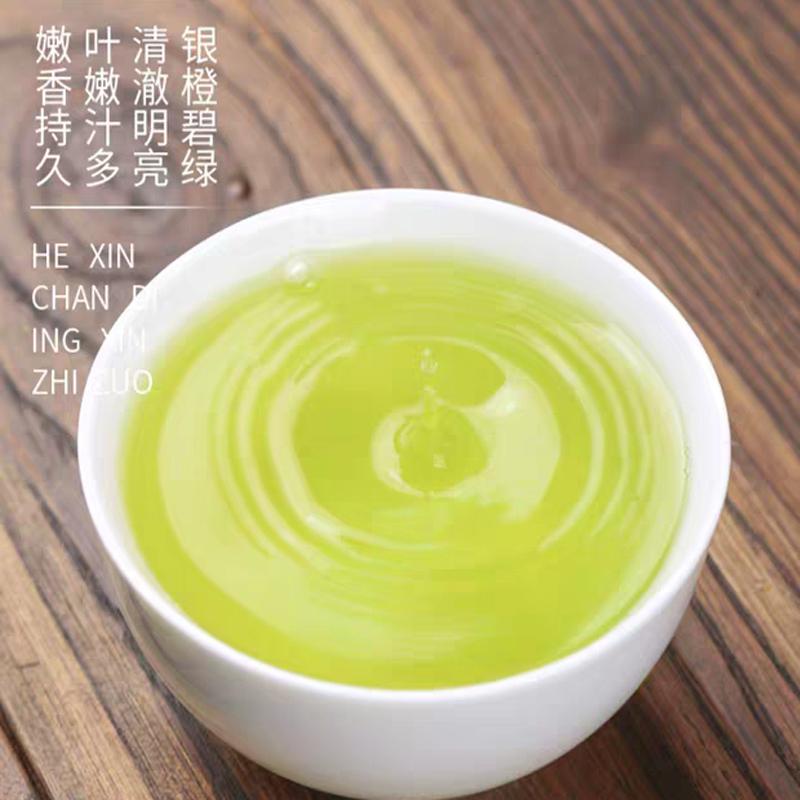 500g 新茶凤冈锌硒茶明前特级浓香型贵州毛峰高山云雾绿茶散装 2020