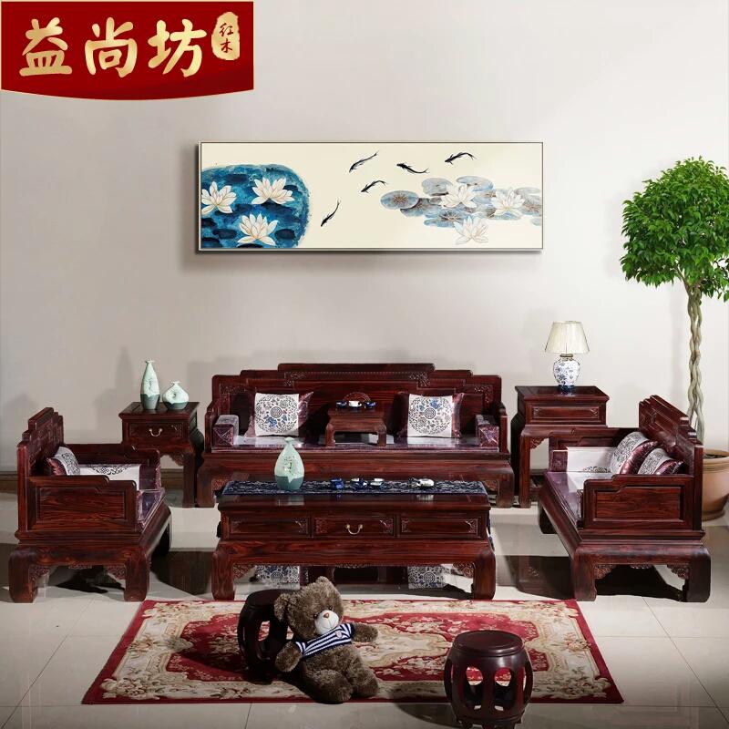 [淘寶網] 益尚坊 印尼黑酸枝紅木沙發中式全實木沙發組合客廳紅木傢俱整裝