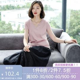 阿吉多t恤女短袖纯色半袖纯棉韩版体恤2019新款宽松粉色百搭上衣