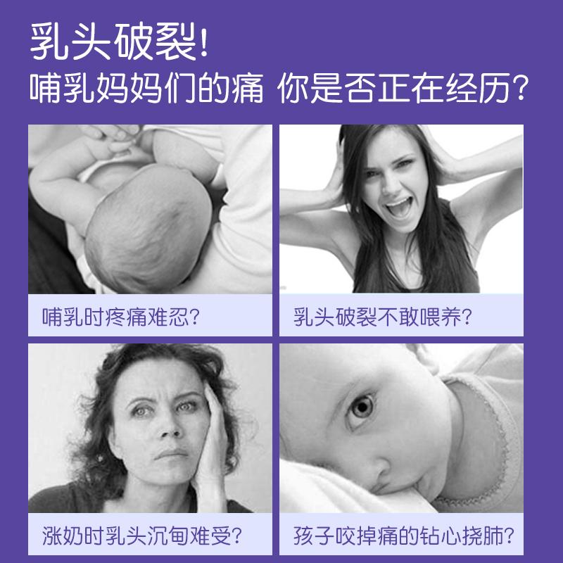 兰思诺羊脂膏乳头霜lansinoh乳头膏皲裂护理保护孕妇修复哺乳期