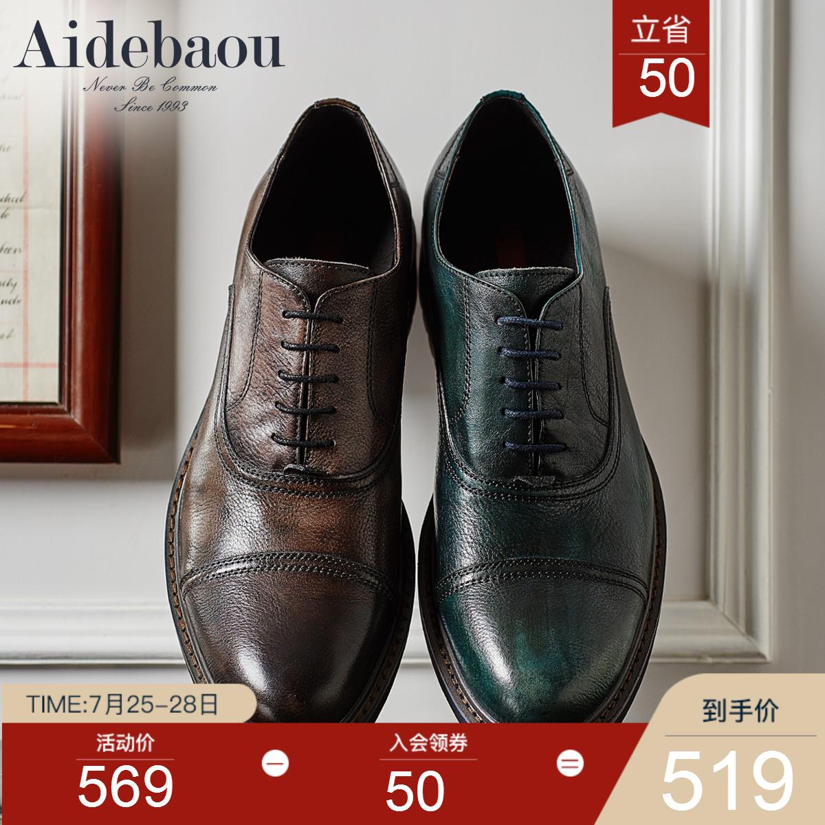愛得堡皮鞋男增高皮鞋商務皮鞋男鞋英倫黑色男士休閒皮鞋結婚男鞋