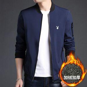 花花公子韩版男士夹克外套