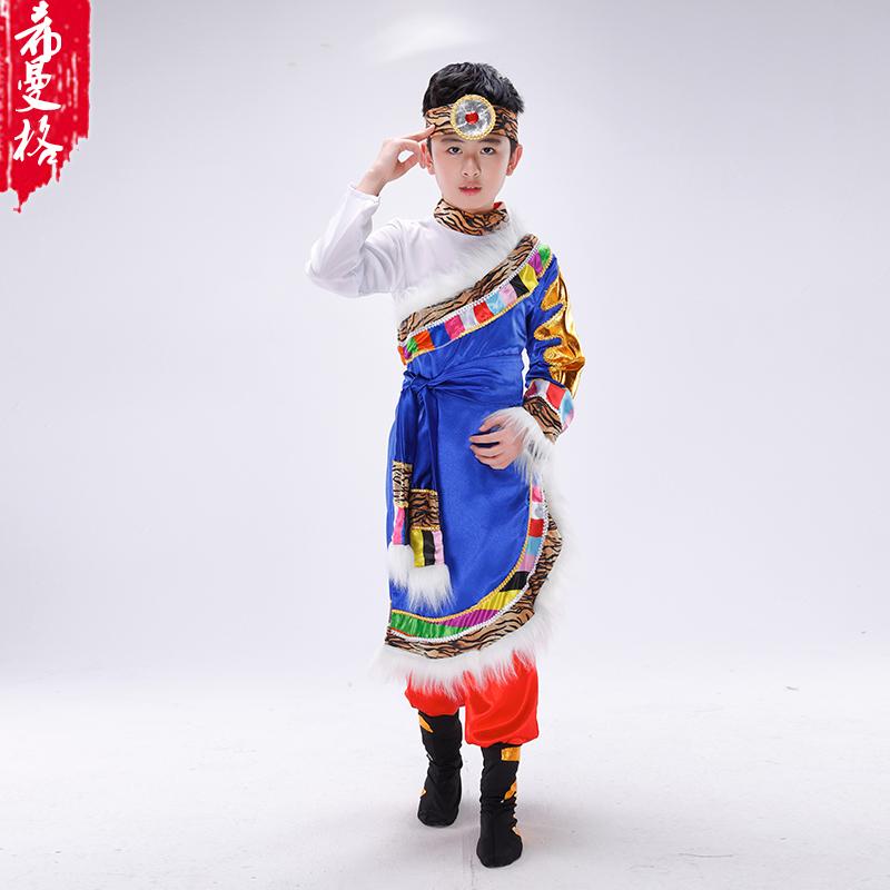 六一儿童民族舞表演服装少儿藏族舞蹈演出服男少数民族舞台装西藏