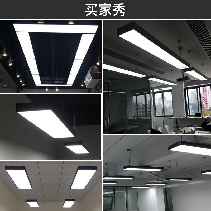 毅胜 办公室吊灯led简约现代长条灯写字楼工作室工程铝材吊灯灯具