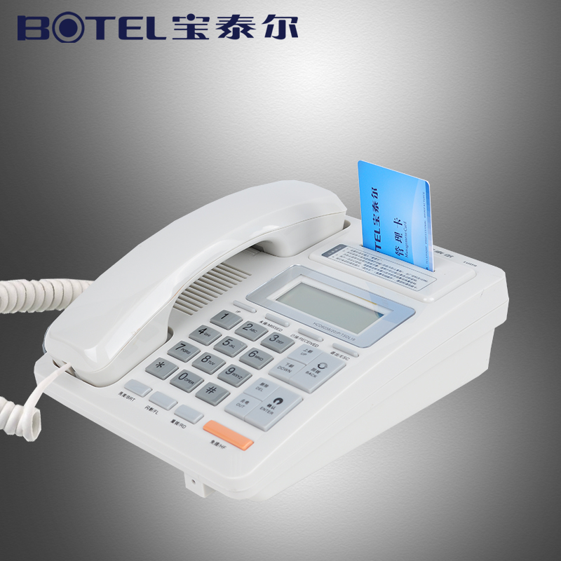 buy bao ter connaught t009582 seat fixed telephone landline long distance local agricultural words fee rate adjustable ic card billing in cheap price on - Prepaid Long Distance Phone Cards For Landlines