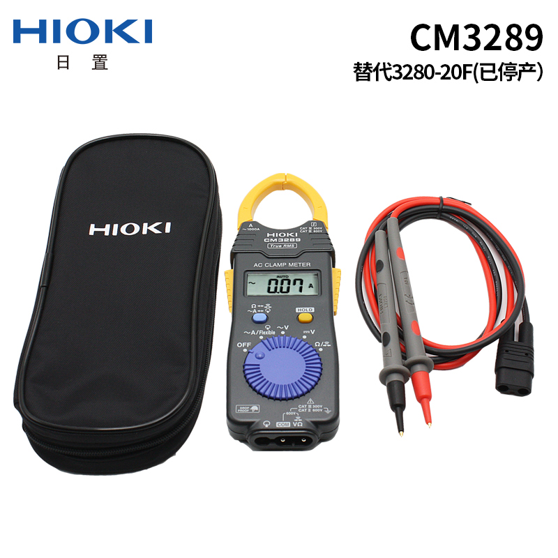 HIOKI日置3280-10F70/3289数字钳形万用表日本原装便携钳型电流表