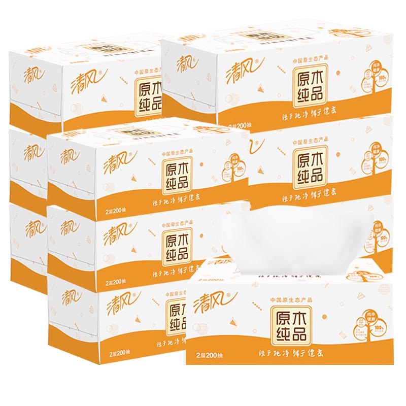 清风盒装抽纸巾 B338C2硬盒抽200抽面巾纸原木纯品卫生纸包邮3提【图5】