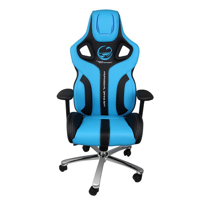 【大司马外设】魔蝎C401 电竞椅专业办公椅电脑椅LOL 吃鸡专用椅