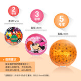 Disney Children basketball ball nursery dedicated 3 No. 5 pat ball ball baby toys children