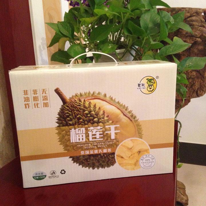 农茂榴莲干600g礼盒装泰国原装进口金枕头榴莲干50g罐装*12罐