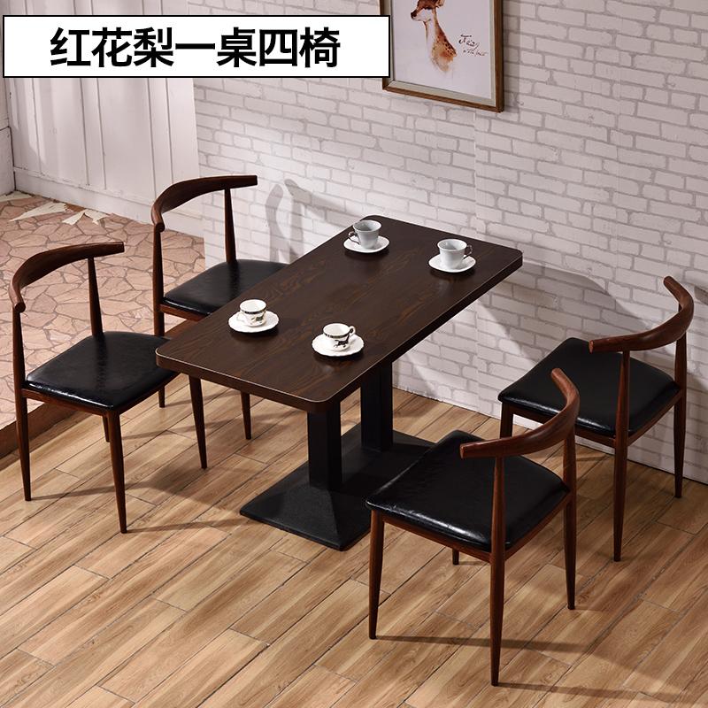 仿实木铁艺牛角椅餐椅西餐厅咖啡厅奶茶甜品店快餐小吃店桌椅组合