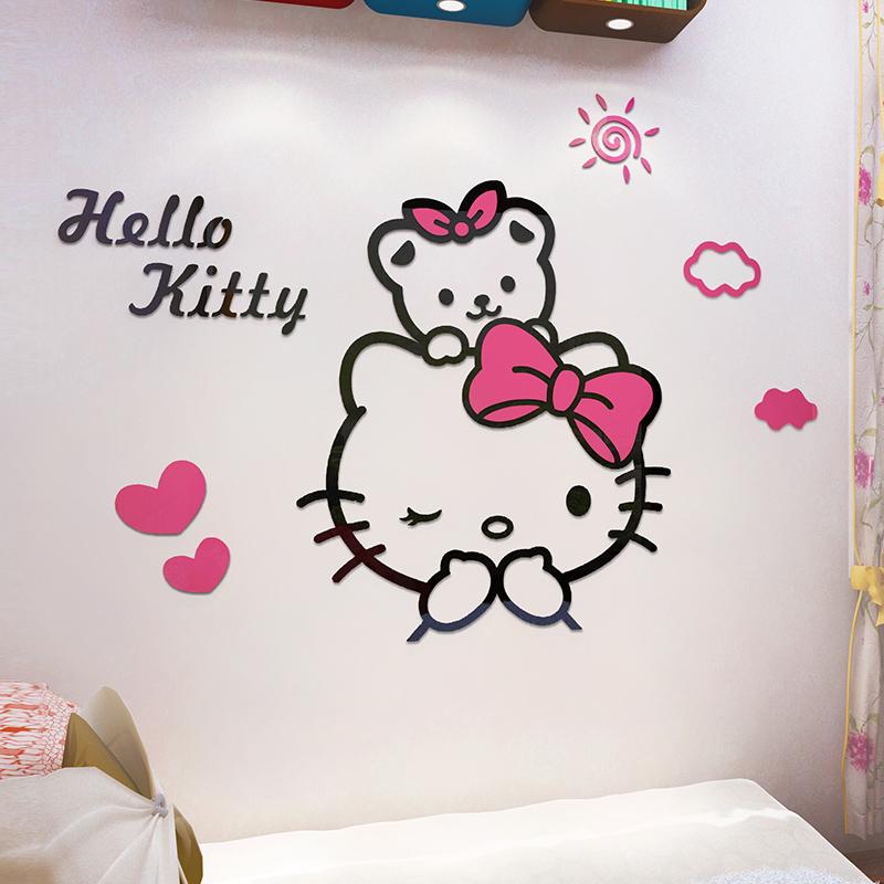 3d立體牆貼畫KT貓hello kitty貓兒童房可愛床頭卡通房間裝飾品紙