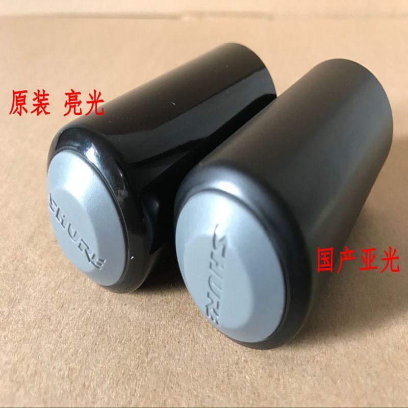 舒爾PGX24SLX24 PG58 SM58 BETA58無線話筒配件尾筒尾蓋電池後蓋