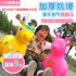 Free shipping children's toys rubber inflatable jumping horse music jumping deer to increase thickening explosion-proof riding croissant