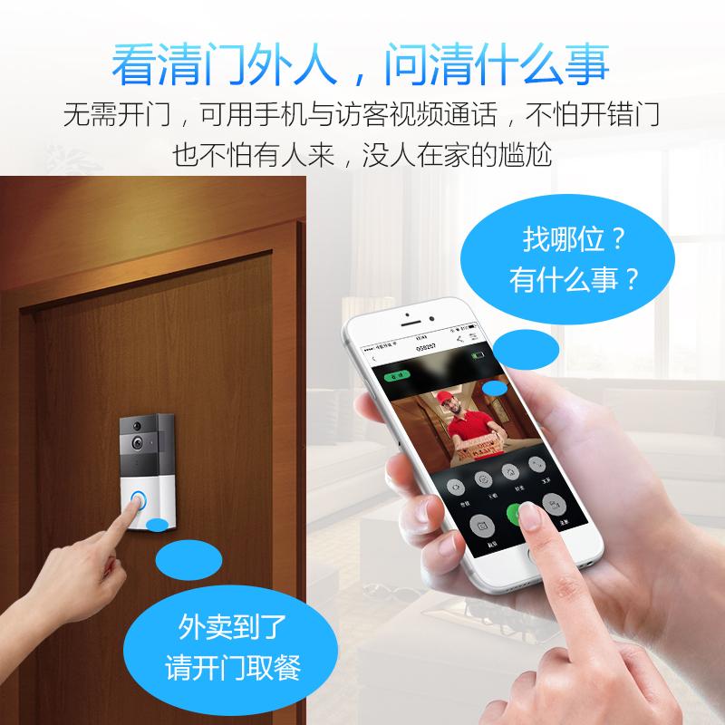 手机远程监控 wifi 牧锐可视对讲门铃无线家用免打孔远距离遥控智能