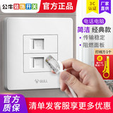 Bull computer telephone switch socket panel network cable network dual port jack panel 86 type line wall information system