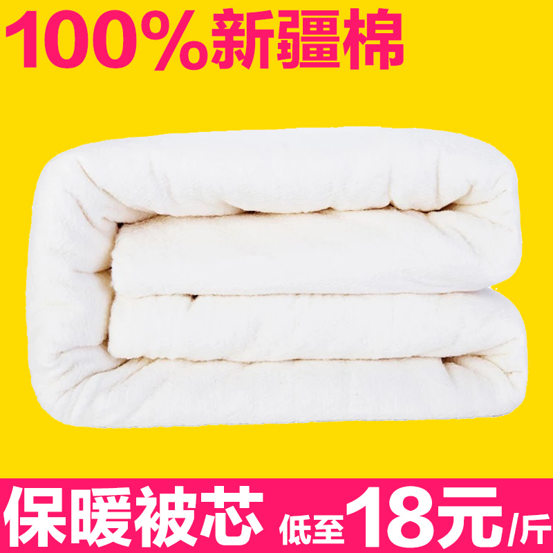 新疆棉被純棉花被芯兒童幼兒園棉絮單人學生宿舍床墊被子冬被全棉