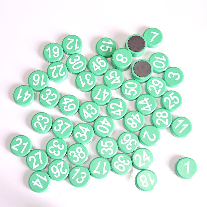 磁粒数字贴磁性 强力吸铁石百数板黑板磁扣0~9教学1-50钉100磁铁