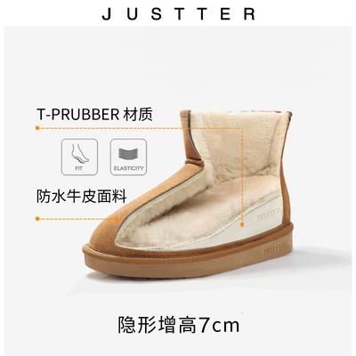 JUSTTER防水雪地靴女内增高小图3