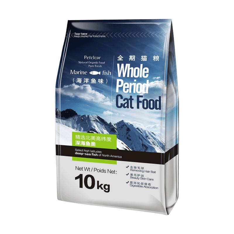 猫粮成猫幼猫粮去毛球猫咪主粮流浪老年猫食10kg20斤5<a href=