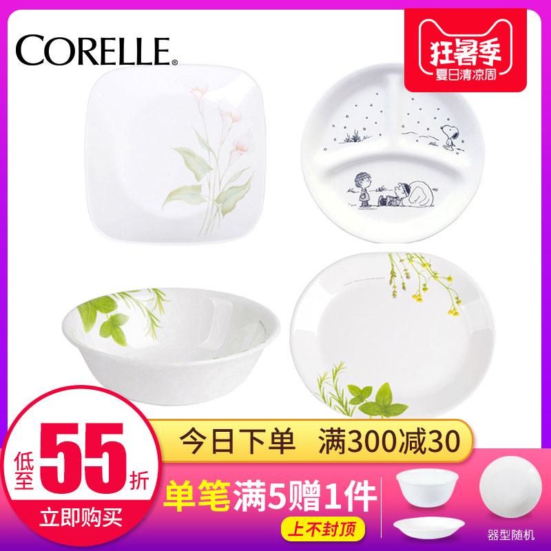 美國康寧散瓷corelle魚盤橢圓盤水果盤玻璃盤子兒童餐具兩件包郵