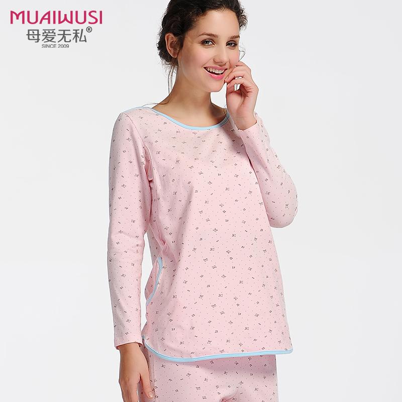 母爱无私春秋产后月子服棉质孕妇睡衣产妇哺乳喂奶衣套装
