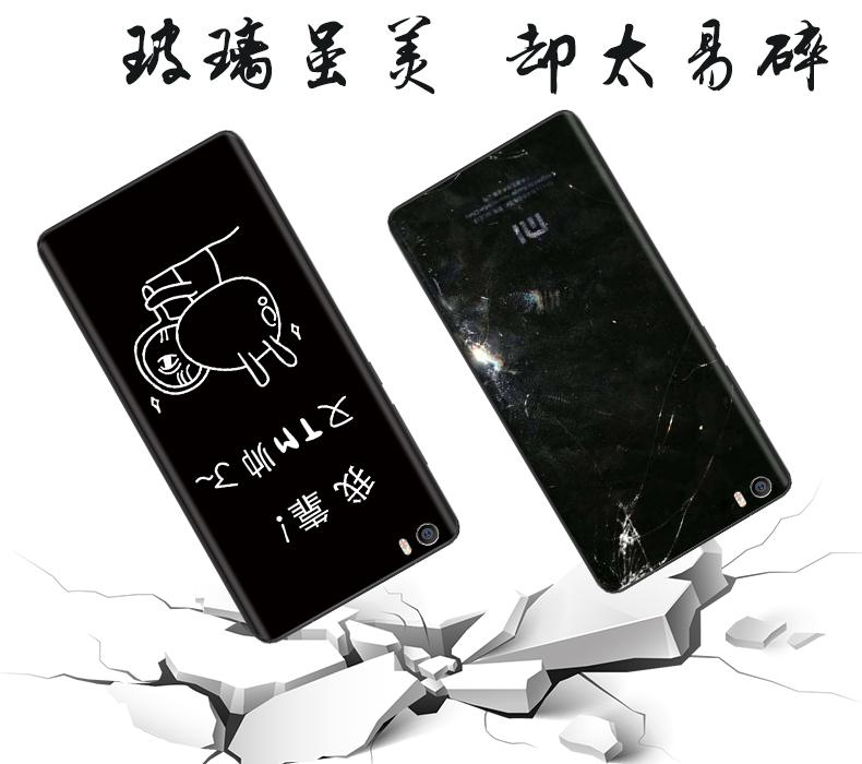 小米5后盖 定制机身后壳替换原装玻璃手机身电池后盖浮雕彩绘后盖