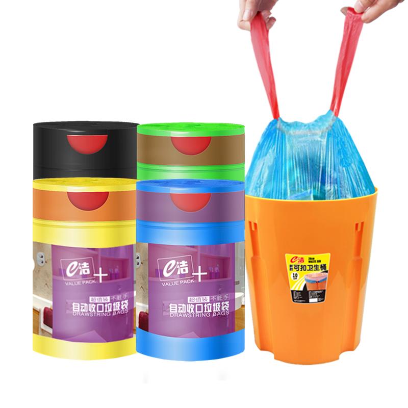 e洁自动收口垃圾袋360只加厚家用手提式抽绳式一次性塑料袋4大卷