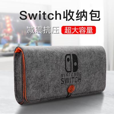 熱賣任天堂Switch收納包NS保護包主機收納盒防摔便攜薄款毛氈包