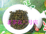 2019 new tea head tea SACP Pat Heung, Pat Heung, Spring Hill Farm handmade tea tea green tea Mingqian clouds fried Hakka tea