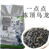 A little bit special oolong tea Oolong Oolong tea macchiato a little raw 500g