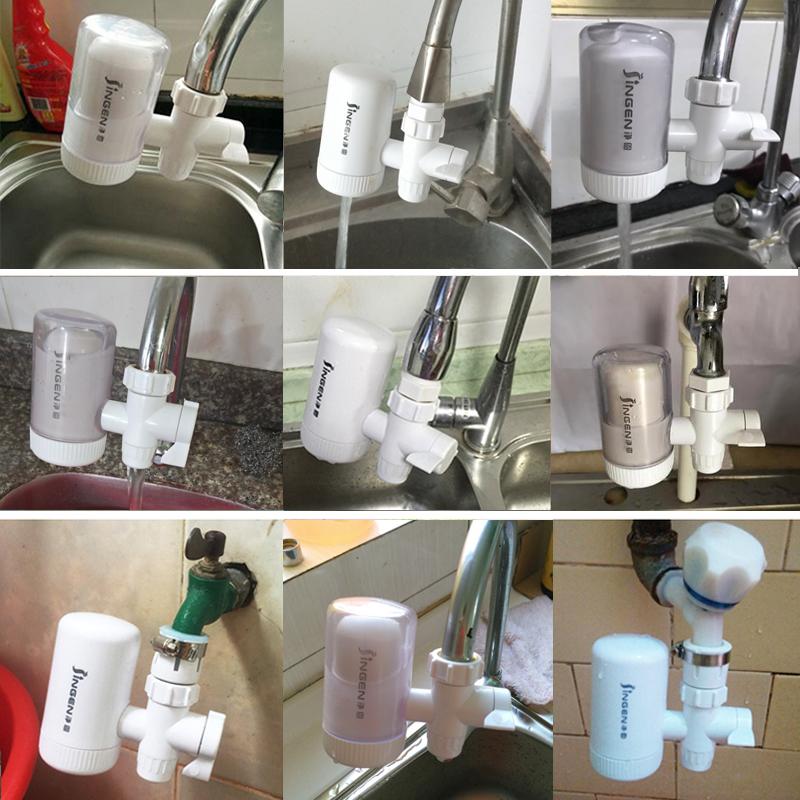 净恩JN-15水龙头过滤器自来水净水器家用非直饮机厨房净化滤水器