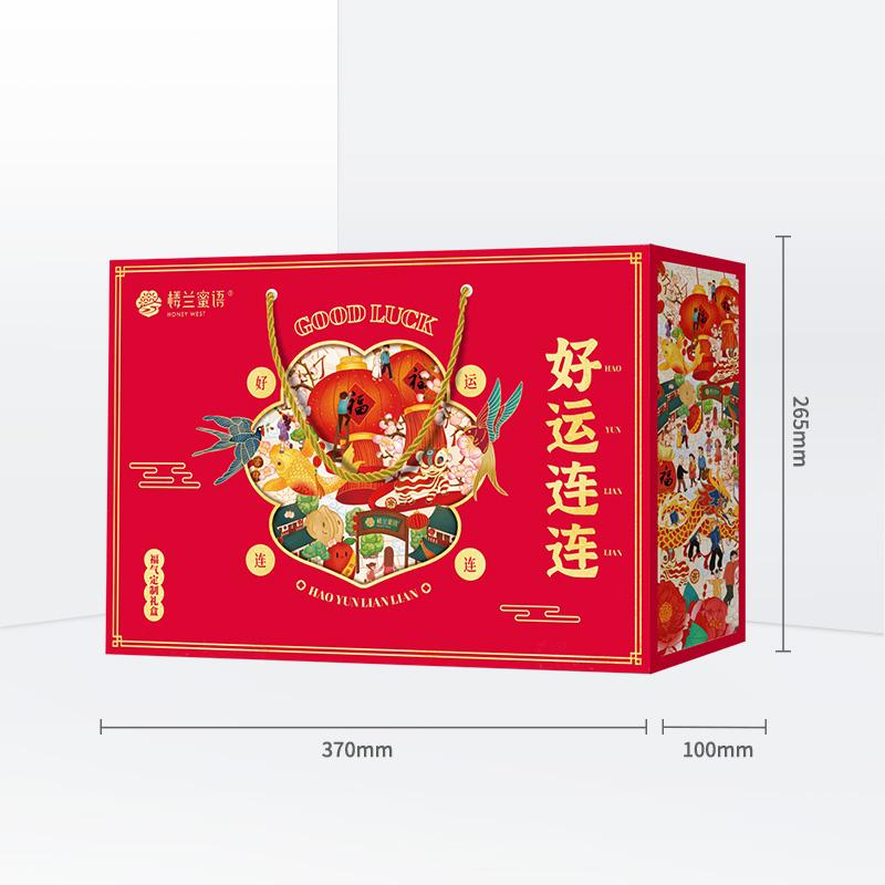 楼兰蜜语坚果大礼包1258g新疆特产红枣果干礼盒零食大礼包送礼