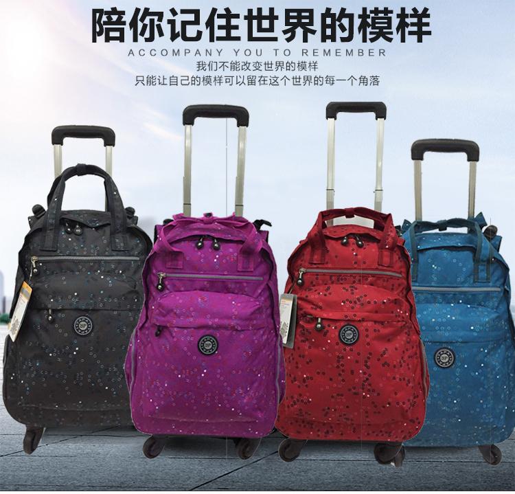 新品雙肩拉桿包揹包萬向輪旅行包大容量防水行李袋登機箱包超輕