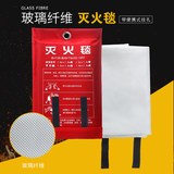 Hot sales thickened fire blanket kitchen fire blanket fire certification fire proof household 1 meter 5 national standard fiber glass package mail